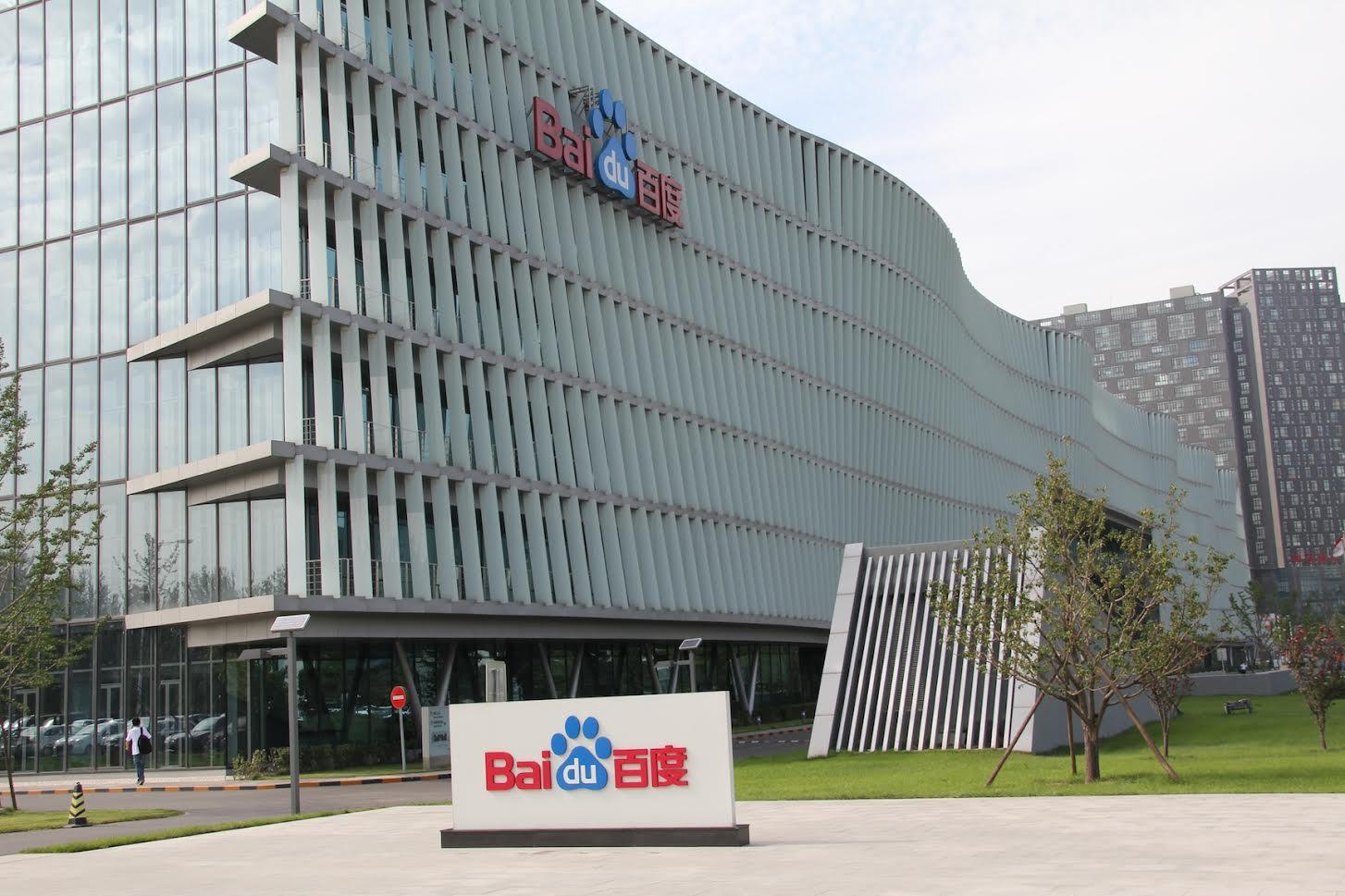 Baidu - Tech in Asia