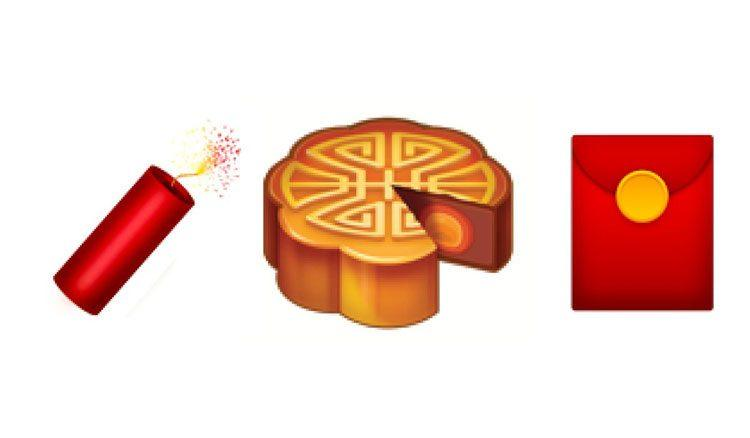 soon the whole world could get chinese new year emoji