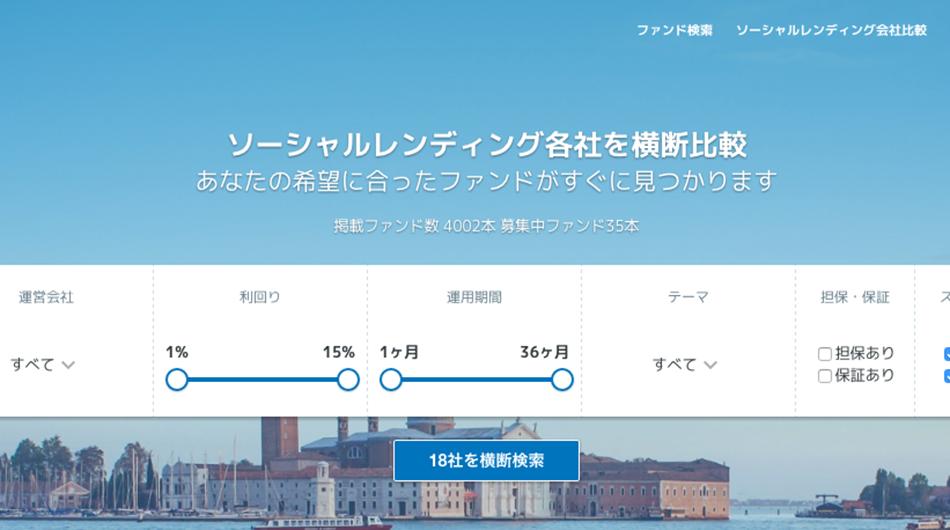 Crowdport service image.