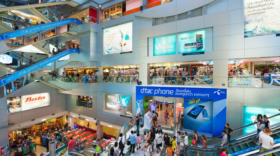 The MBK Center in Bangkok, Thailand, mall