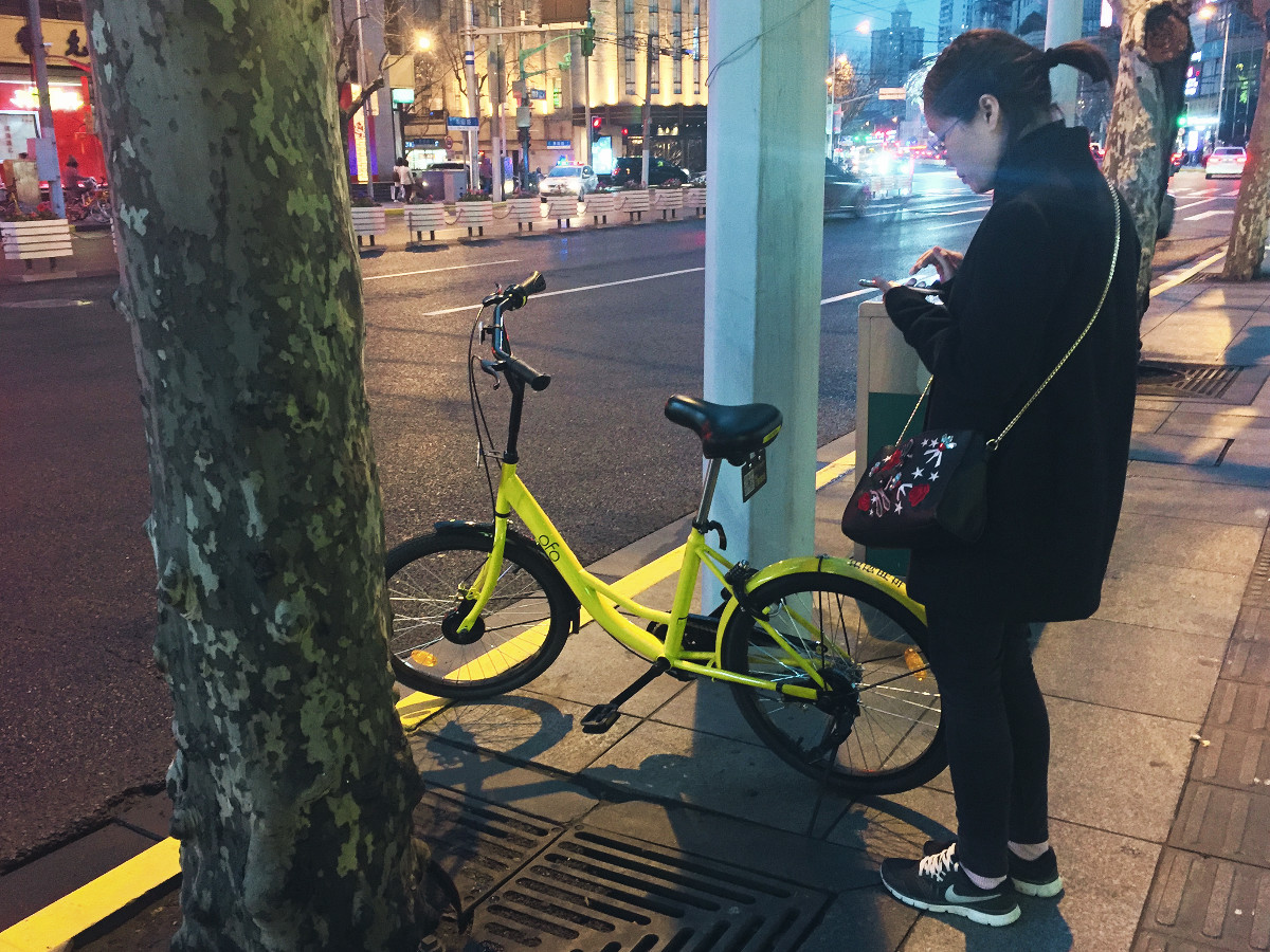 Ofo bike, Shanghai