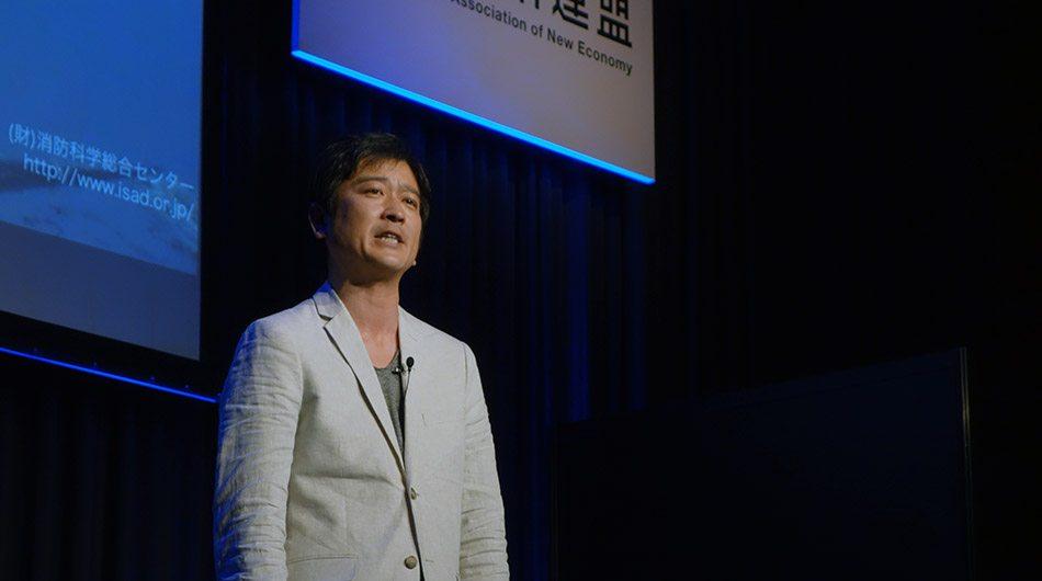 PocketMarche CEO Hiroyuki Takahashi at NEST 2017.