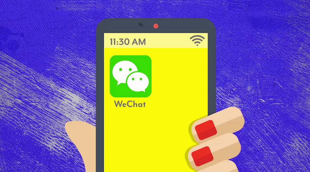 7 years of WeChat