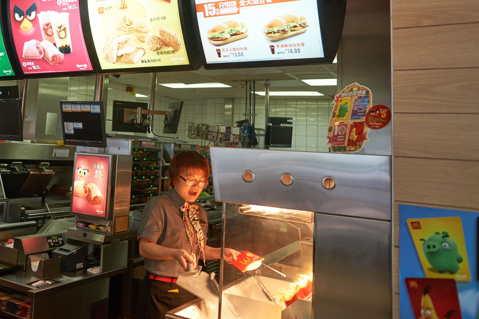 McDonalds, fast food