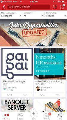 Carousell app job listings