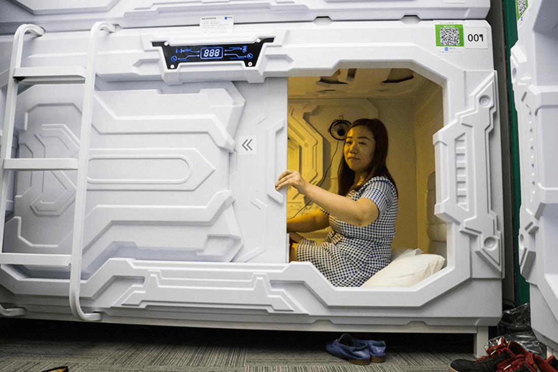 China napping pod startup