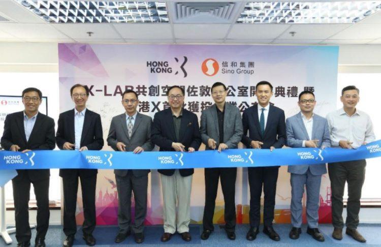 Hong Kong X Technology Fund Backs 6 Startups