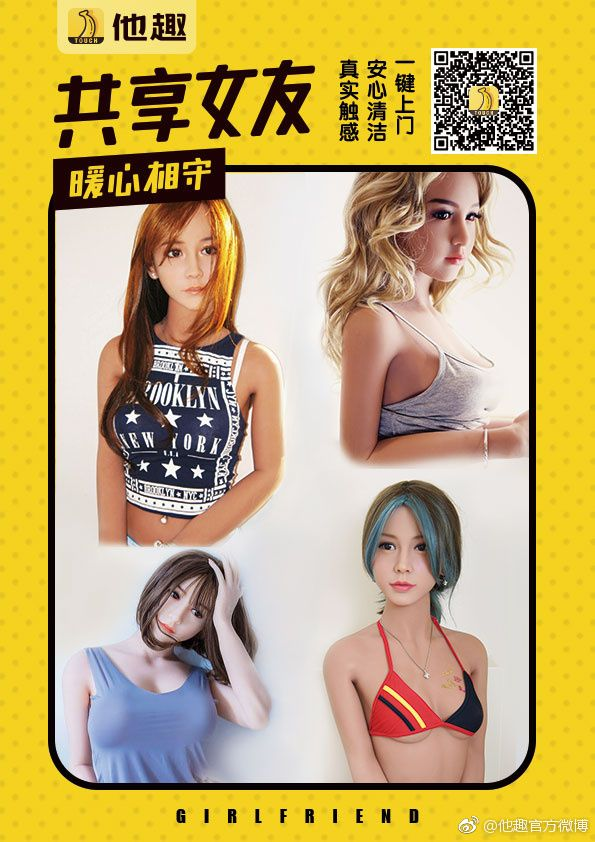 Chinese startup tests out sex doll sharing