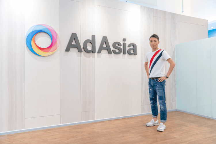 AdAsia gets an extra $2.5m to take its AI tools beyond adtech