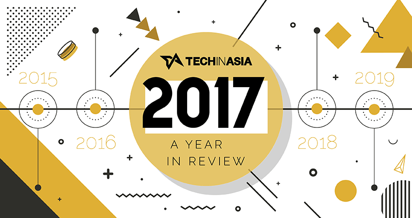 2017 in review - BANNER