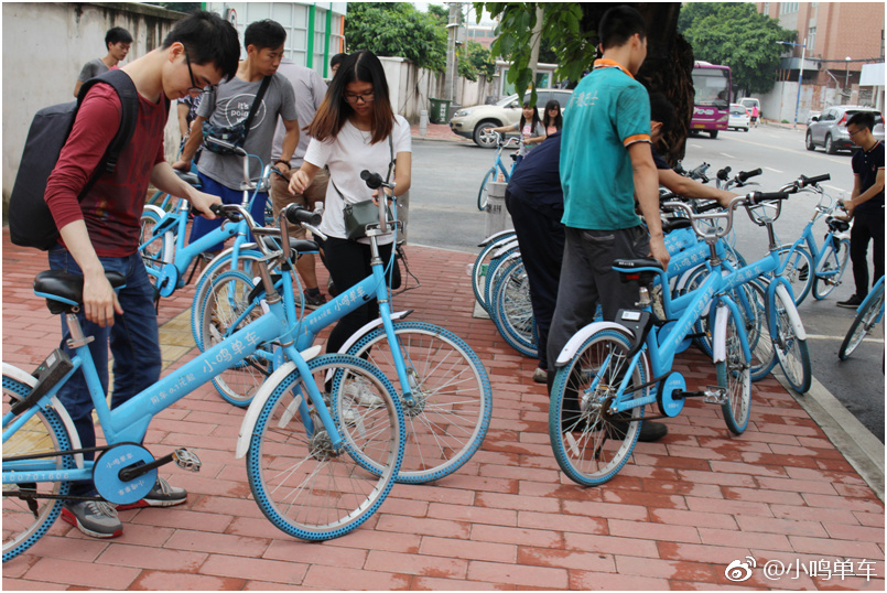 Wheels fall off a third startup as bike-sharing boom grinds to a halt