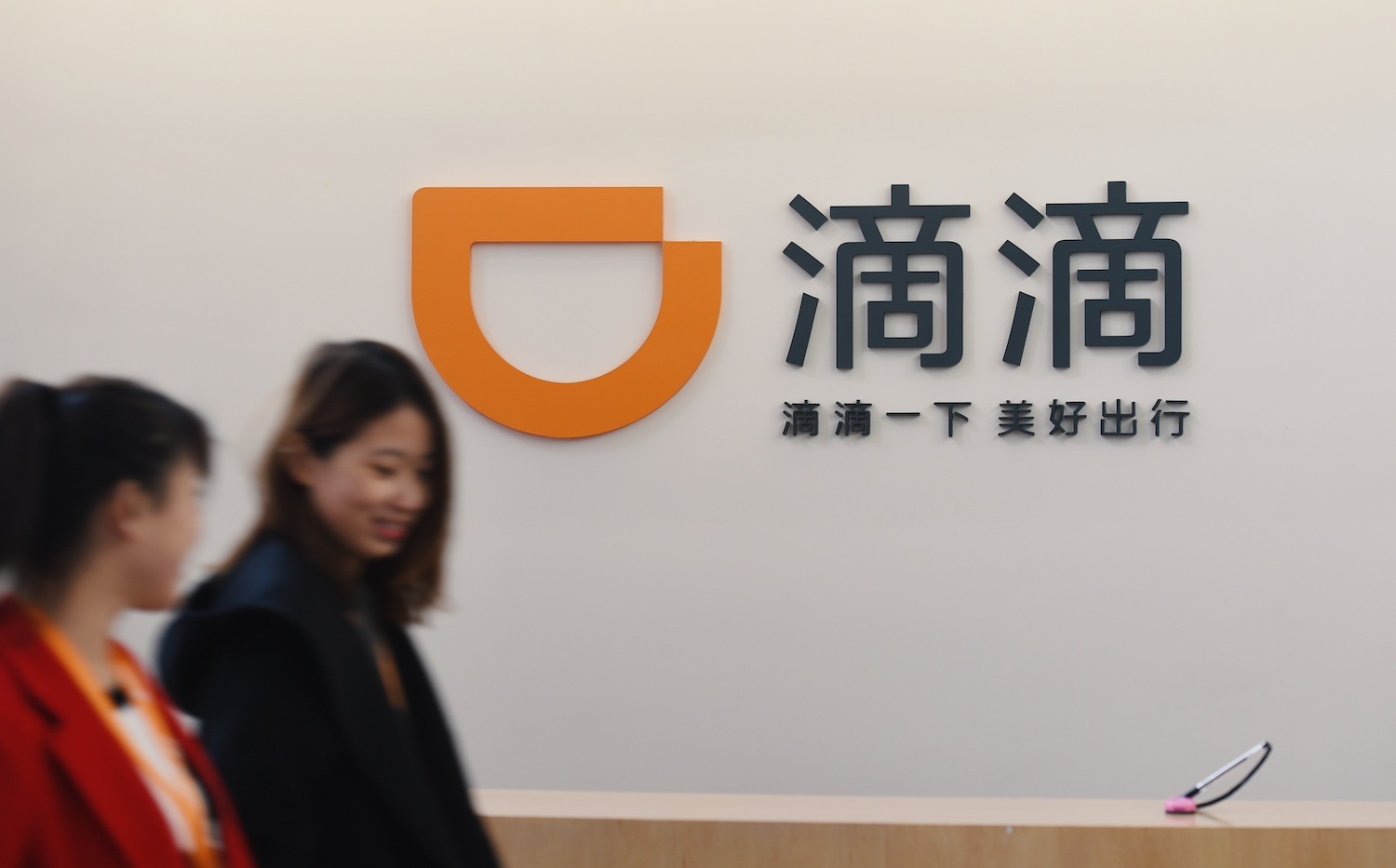Didi opens platform to rival firms as competition heats up