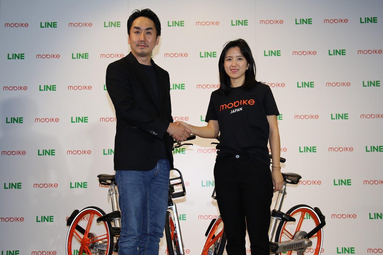 Mobike Line funding