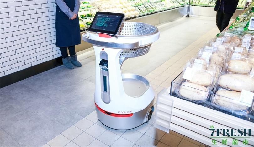 JD 7Fresh smart shopping cart