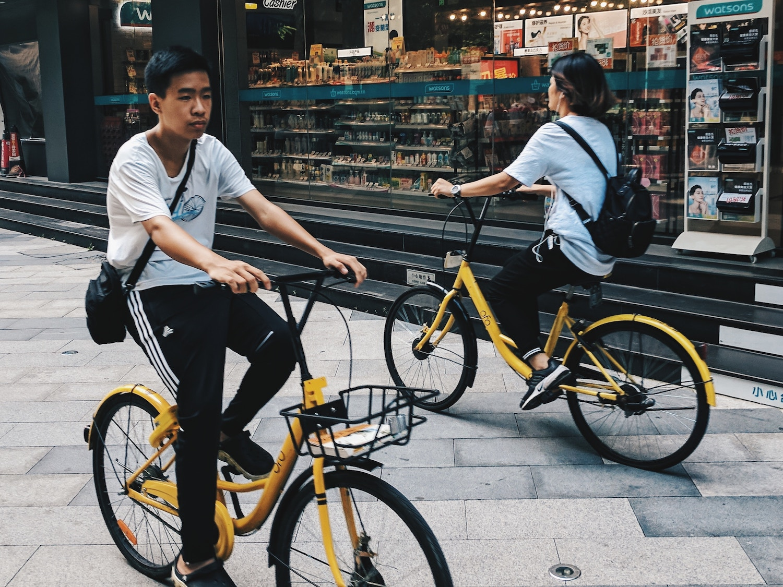 bikes, bicycles, bike, Ofo, shared bikes, bike-sharing
