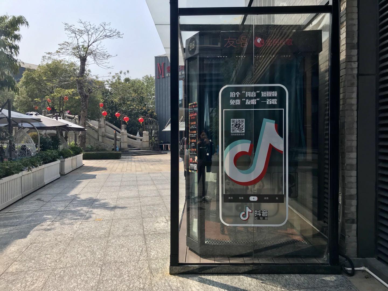 TikTok parent ByteDance mulls Douyin IPO in Hong Kong