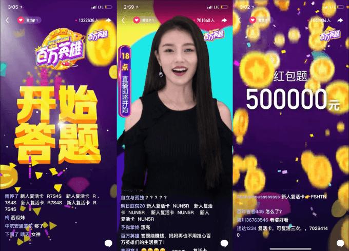 Trivia app Panya got a million downloads with zero ad spend