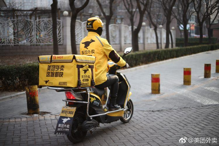 meituan food delivery