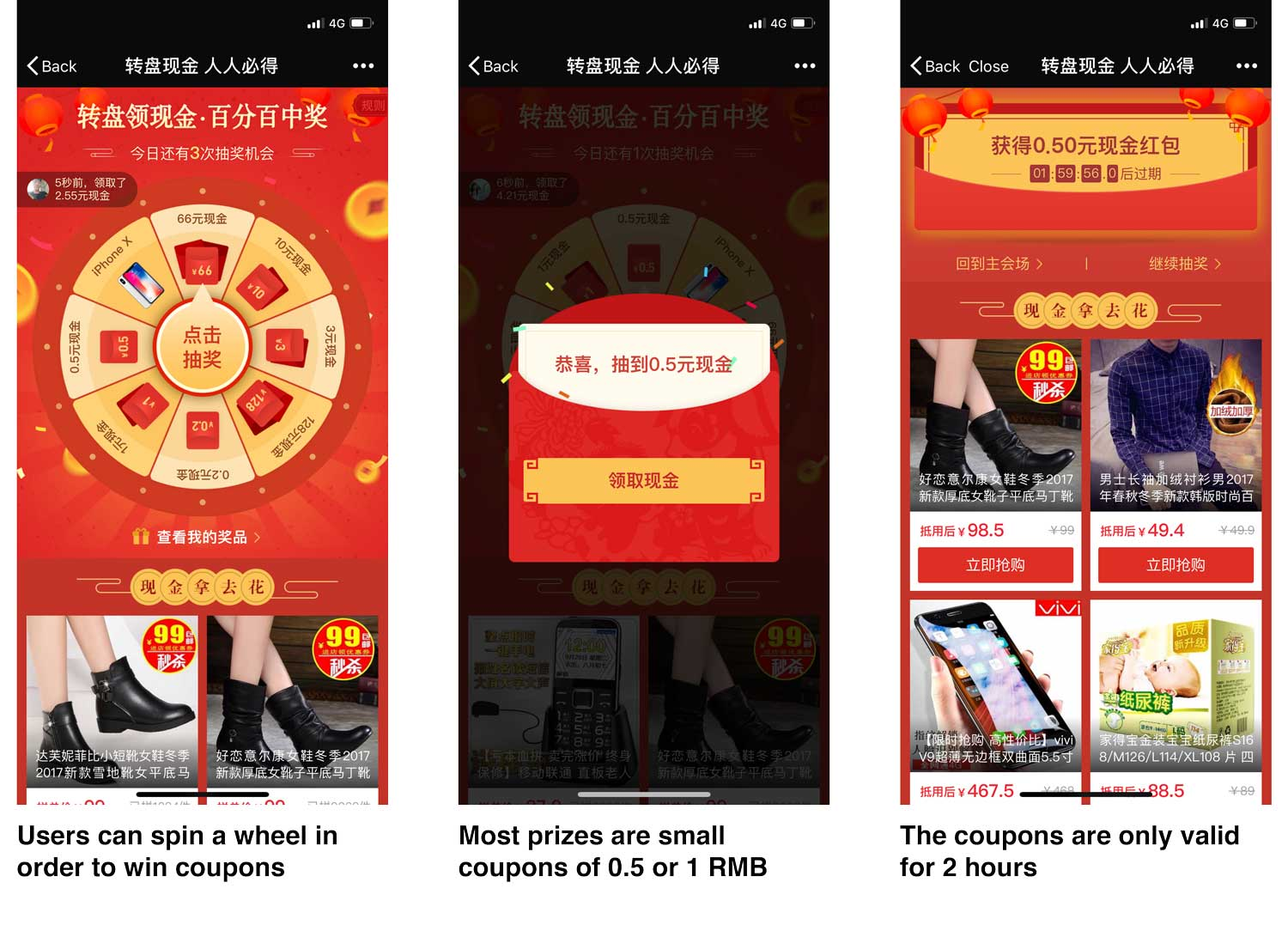Pinduoduo just raised a $1.6b IPO: Here's how the Chinese shopping app works