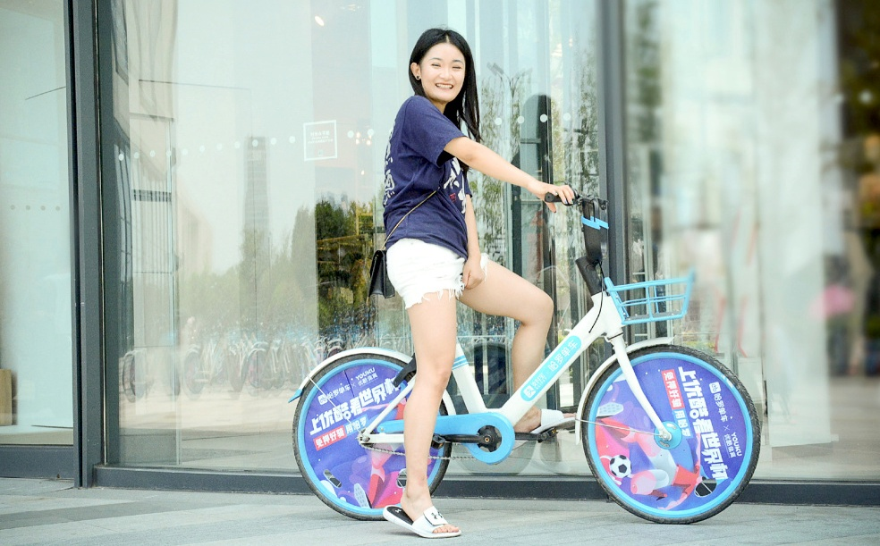 Hellobike plans to lead China's two-wheeler transport market