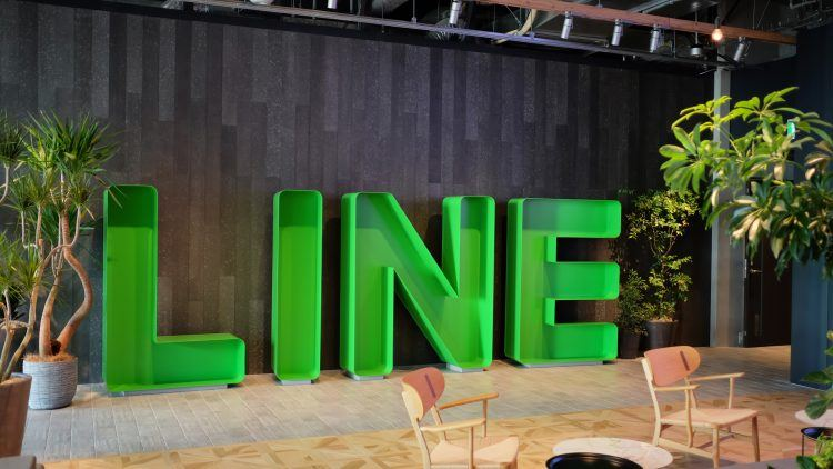 Line commits $20m to develop first unicorn in Thailand