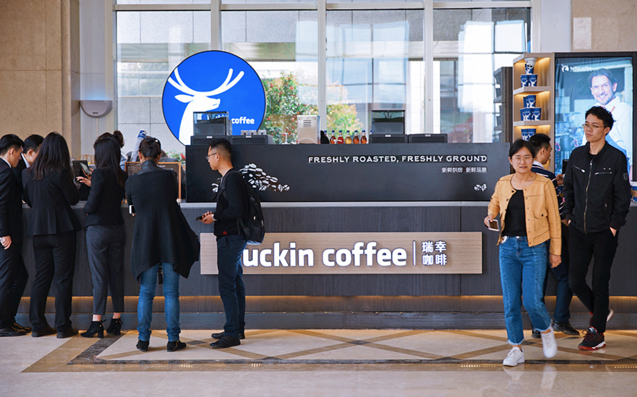 In China, coffee startup Luckin is going after Starbucks