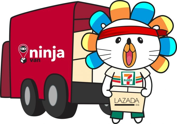Image result for ninja van and 7 eleven