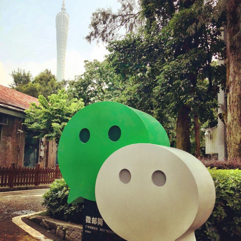 In brief: ByteDance is reportedly launching a messaging app to take on WeChat