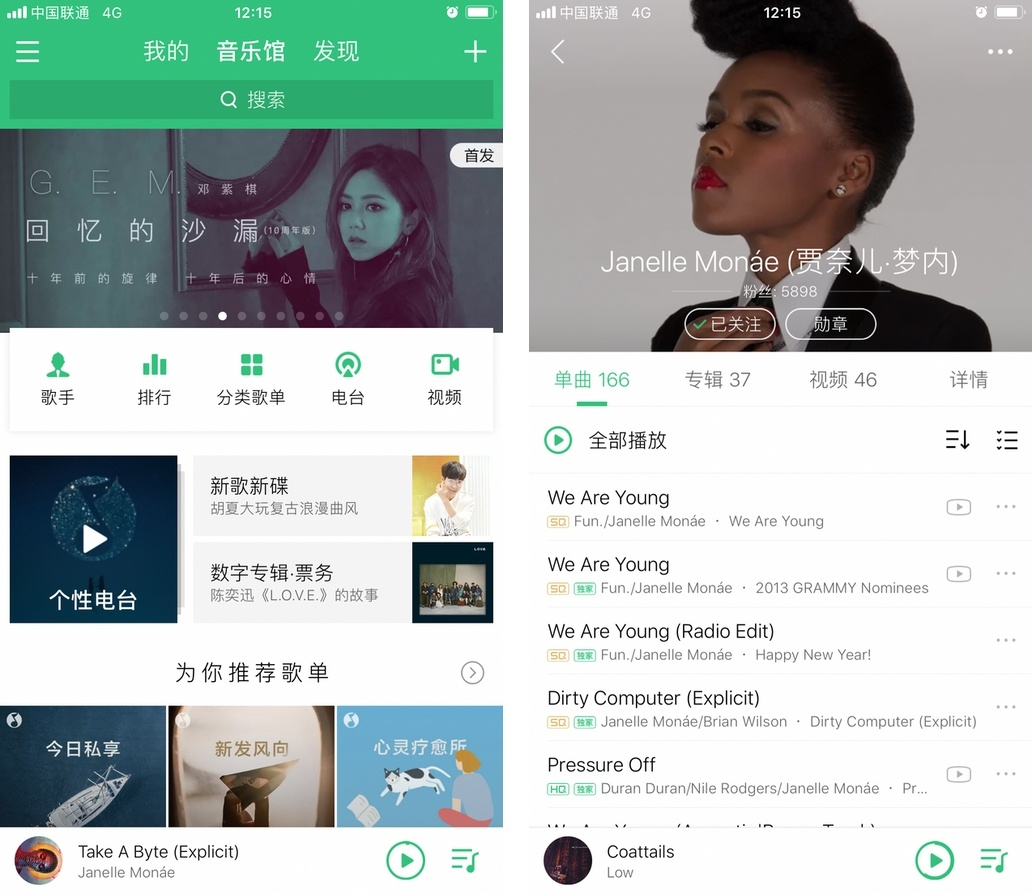 Here comes Tencent's $1 2b music streaming IPO