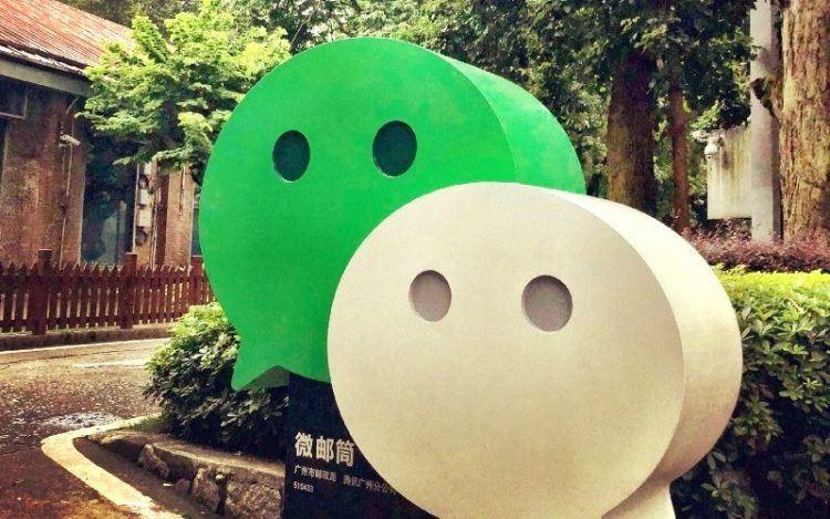 Execs raise concerns on potential exit of WeChat head