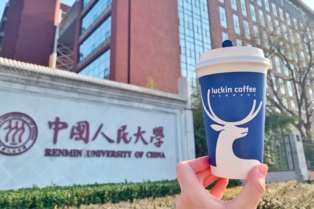 China's startup Starbucks challenger now valued at $2.9b