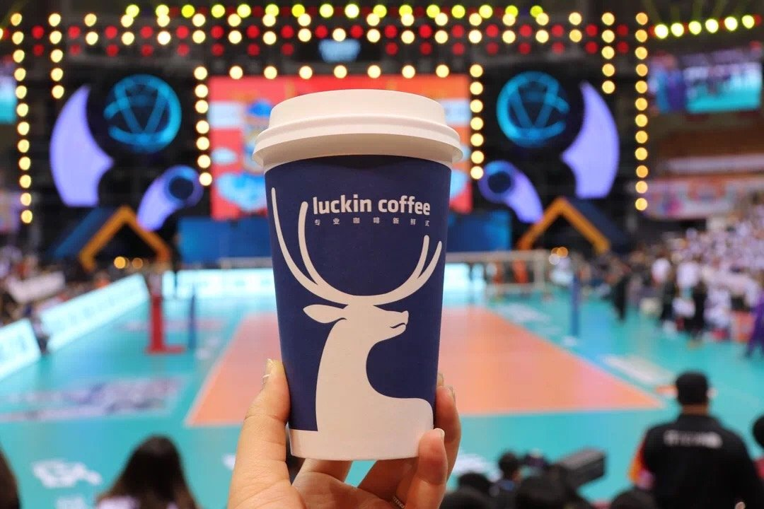 Luckin Coffee bags $250m for the first time after accounting fraud scandal