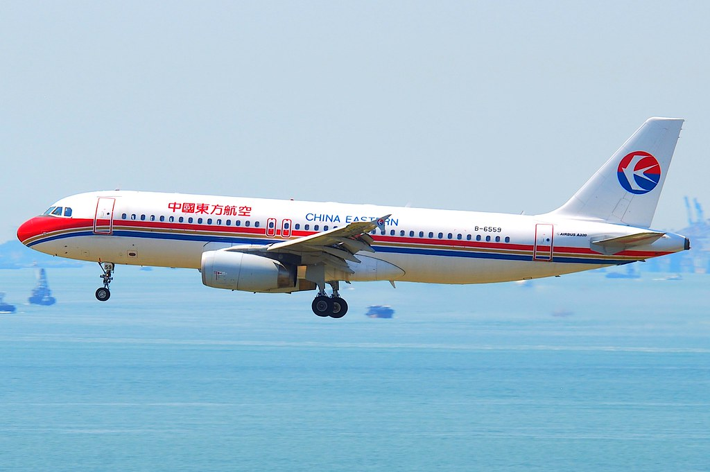 China Eastern Airlines uses AI to boost customer experience