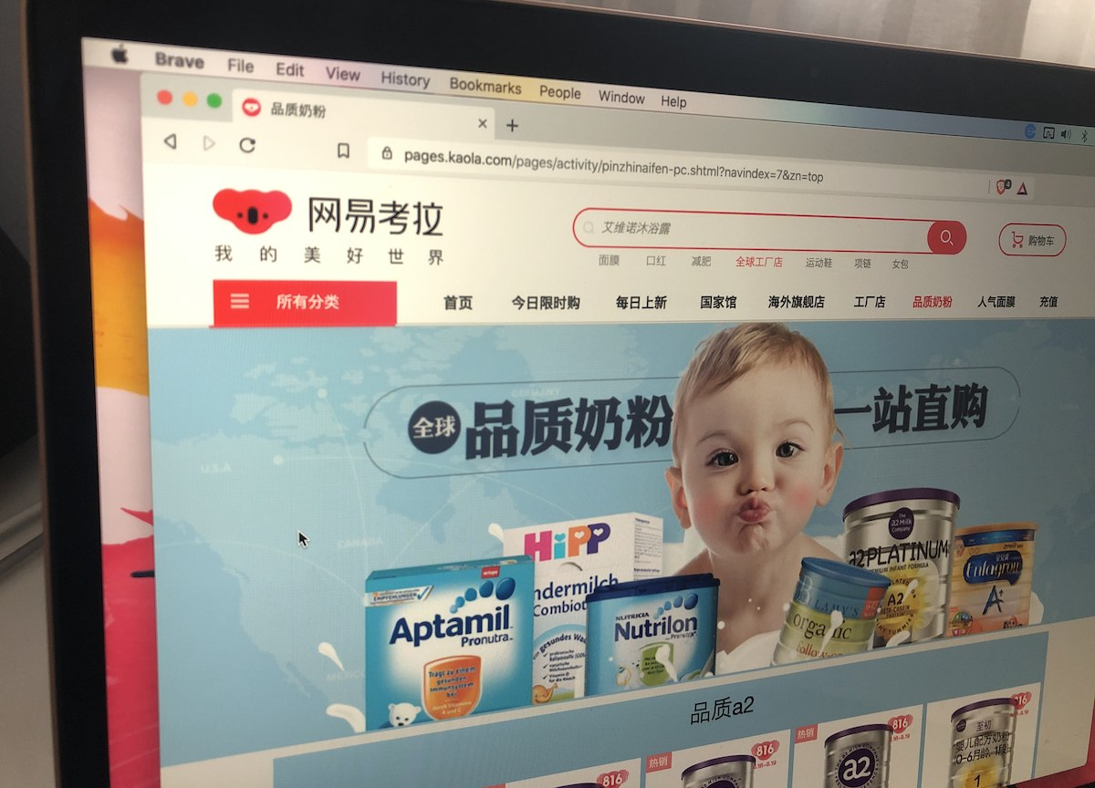 In brief: Alibaba's reported acquisition of NetEase Kaola falls through, sources say