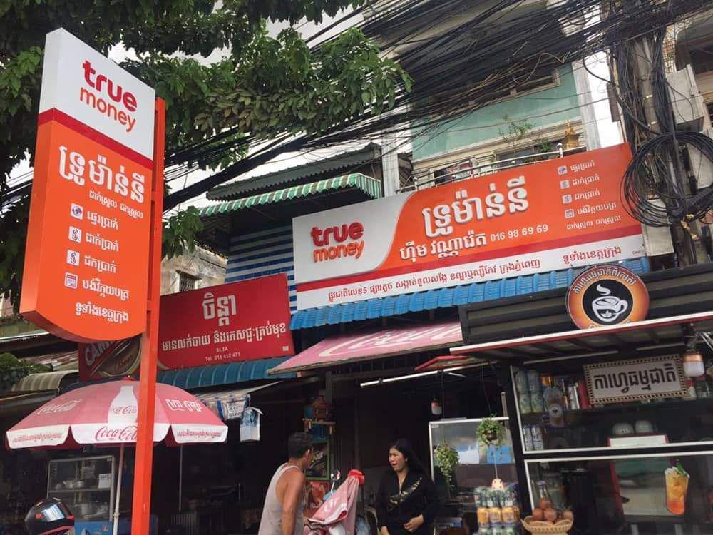 TrueMoney wants to be Thailand's everyday financial app