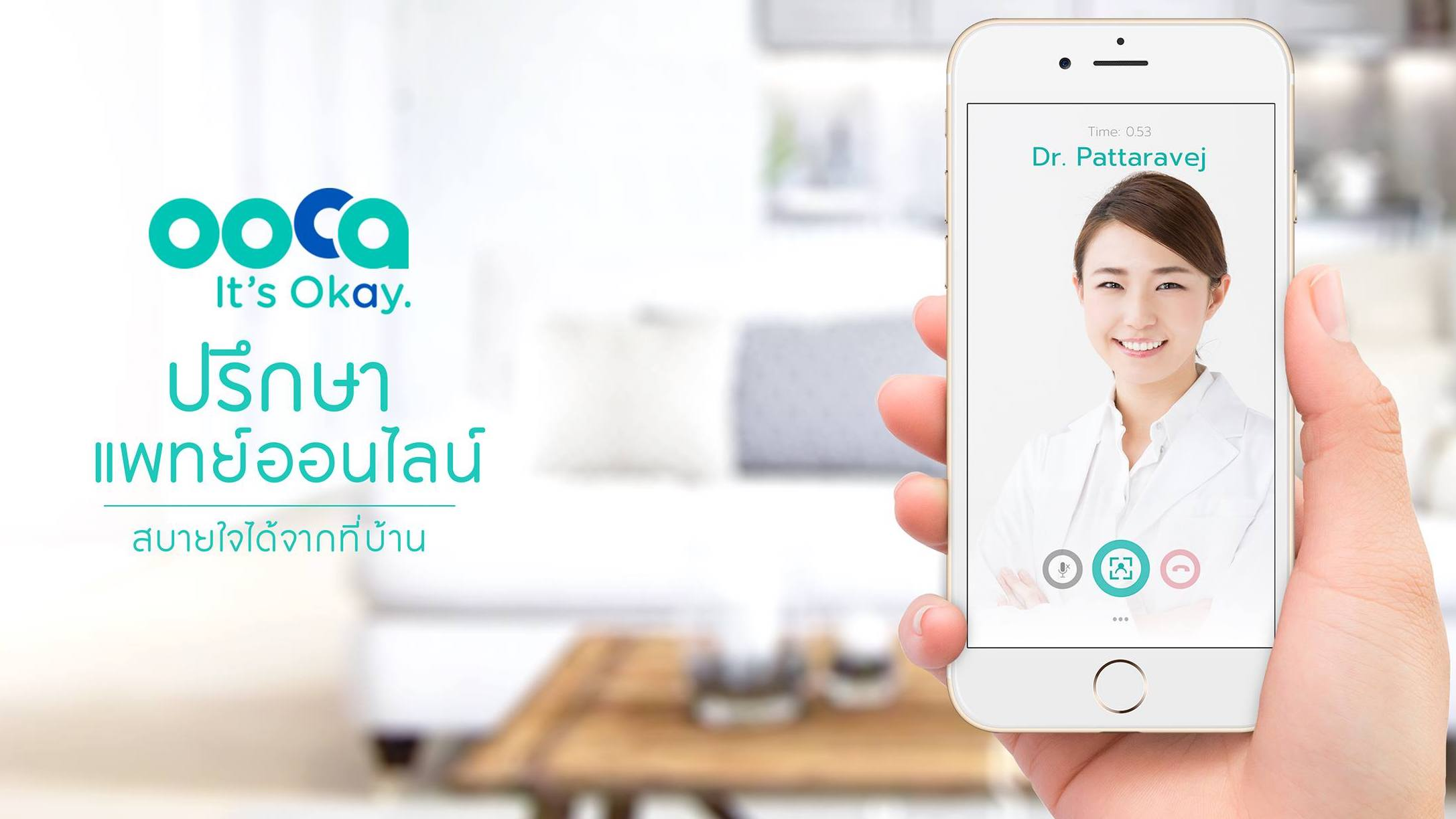 How one Thai startup is tackling the mental illness stigma