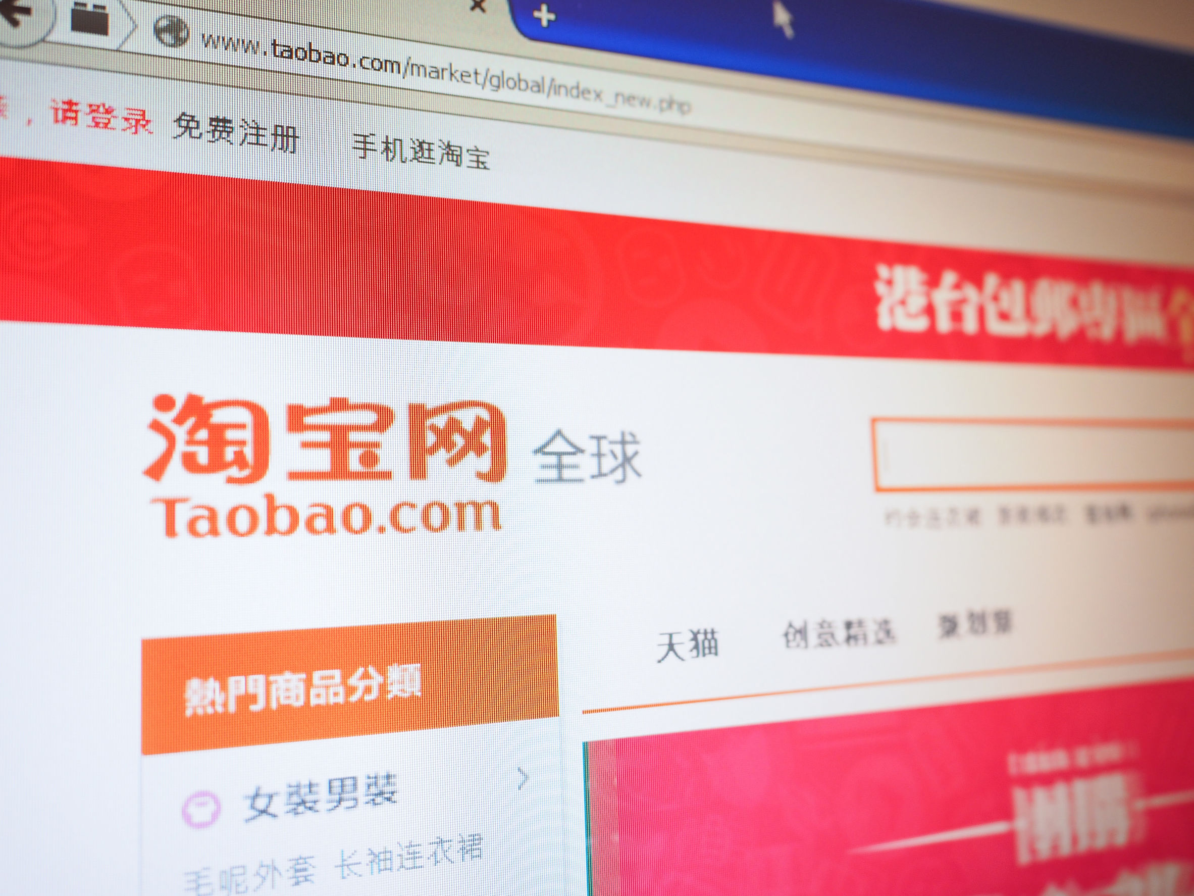 Alibaba wants its 693 million users to become dropshippers