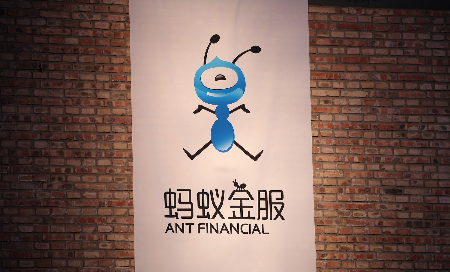 Ant Group to raise $34.5b in record-breaking IPO