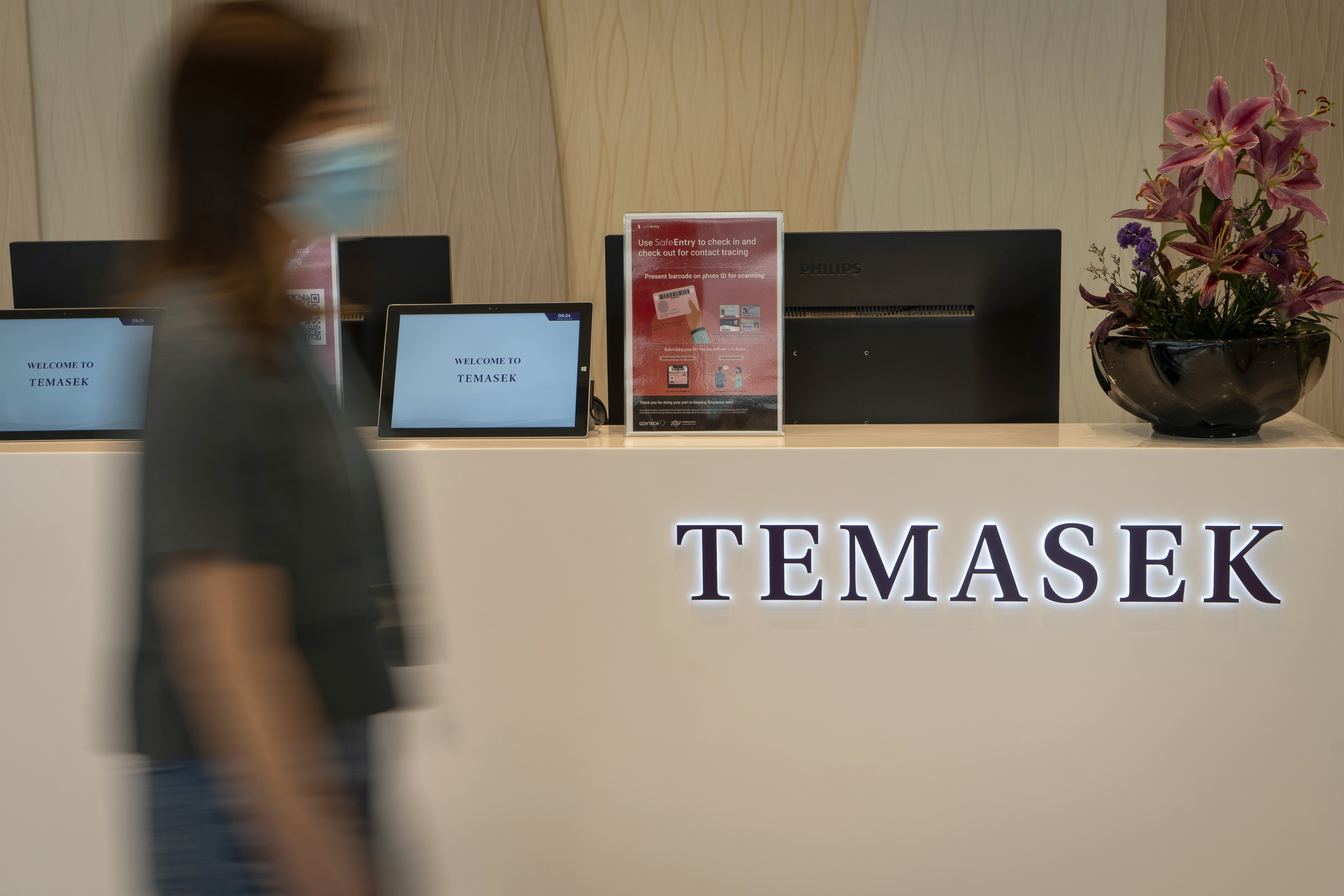 Temasek commits $740m for yearly deep-tech investments