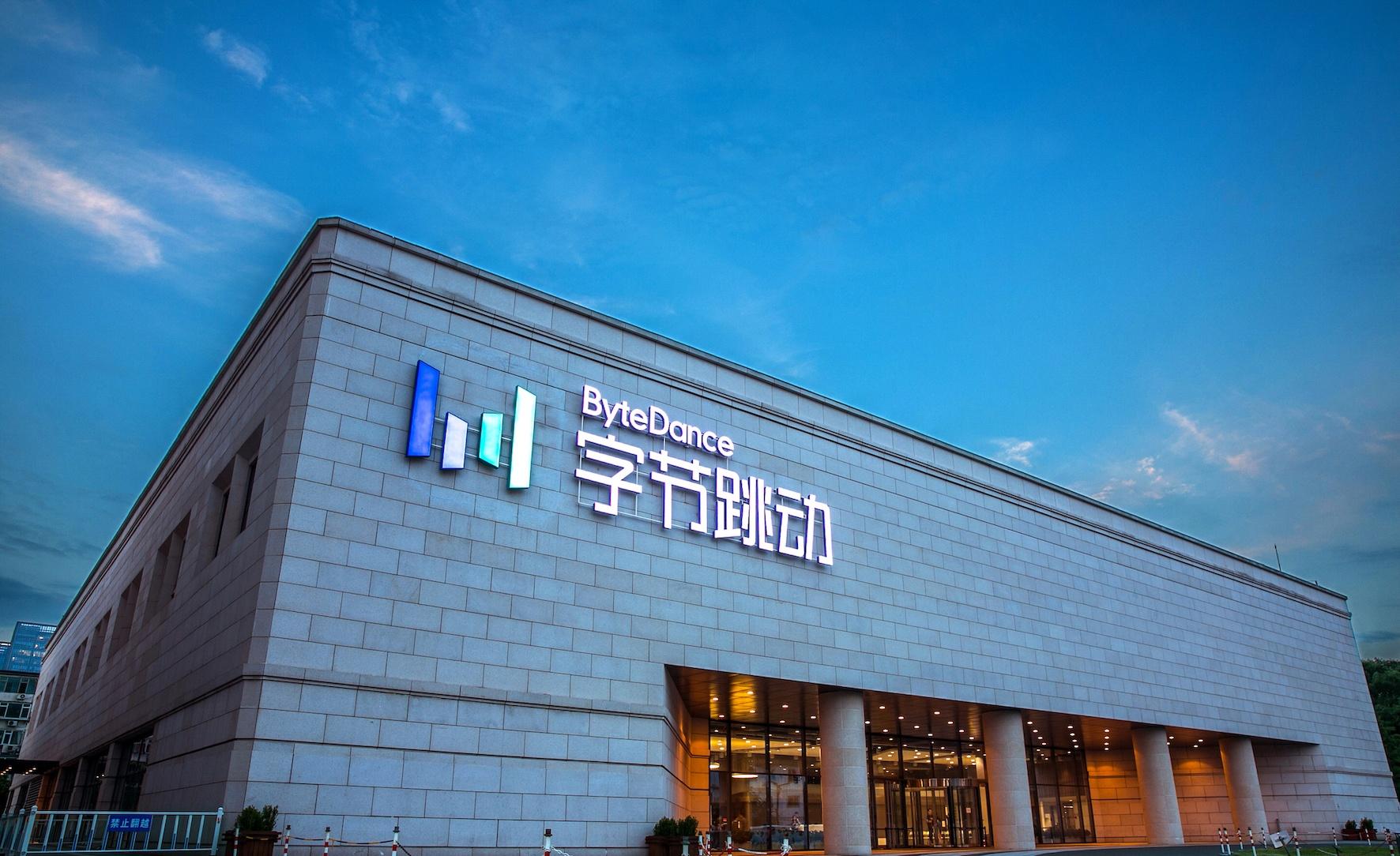 ByteDance to add 13,000 employees through a hiring spree for edtech unit Dali
