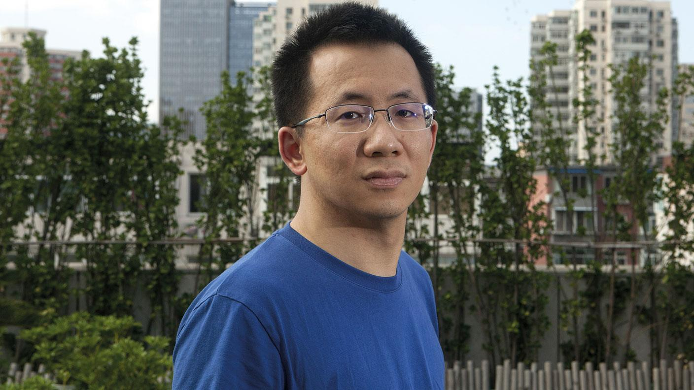 ByteDance founder gives up corporate roles in three affiliated firms